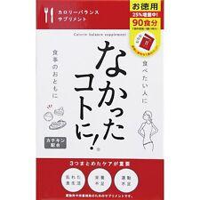 NAKATTA KOTONI Multi Diet Supplement 270 Health care Japan