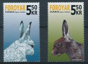 [338427] Faroe 2005 rabbit good set very fine MNH stamps