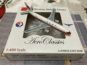 Aeroclassics 1:400 CAAC A300 RARE!