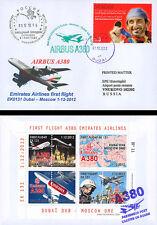 "FFC ÉMIRATS ARABE UNIS à bord ""Airbus A380 Emirates - 1er Vol Dubaï-Moscou"" 2012"