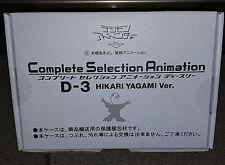 Digimon Adventure Tri Complete Selection Animation CSA D-3 Hikari Yagami Ver.