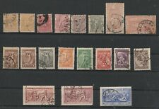 GREECE 1896-1906 Olympic Games Used mix Set OF 19 Stamps