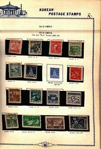 Südkorea Sammlung 1946 bis 1975