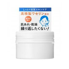 Shiseido IHADA Medicated Medicated Balm 20g For Face dry skin with tracking