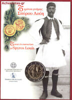 GREECE 2015. 2 EURO COIN CARD. 75 YEARS IN MEMORIAM OF SPYROS LOUIS! UNC!!!