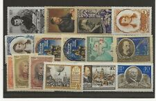 Russia 1956 mint hinged 15 stamps