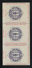1966 SIPEX 6th International Stamp Exhibition strip of 3 MNH