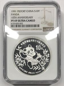 1991 Piefort China Silver Panda 10th Anniversary 10 Yuan - NGC PF69 Ultra Cameo