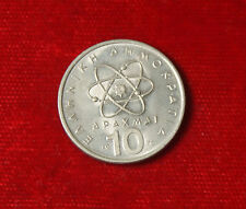 Münze Coin Griechenland zehn 10 Drachme Drachmen Drachmai Apaxmai 1976 (I1)