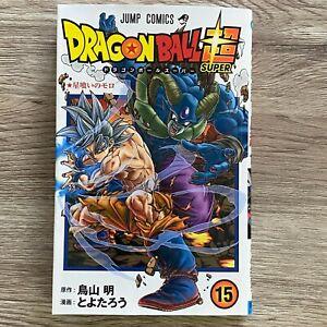 JAPAN Dragon Ball Super 15 (Jump Comics)Toyotarou, Akira Toriyama manga book