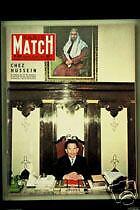 PARIS MATCH Robinson Tahiti Margaretha Suede Costello