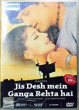 Jis Desh Mein Ganga Rehta Hai - Govinda - Hindi Movie DVD / Region Free / Subtit