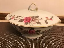 """Meito """"ROSELLA"""" Empire China ~ Round Covered Vegetable Serving Bowl ~ 8"""""""