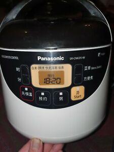 Panasonic Rice Cooker In Japanese