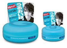 Gatsby Moving Rubber Hair Wax Made in Japan 80g Blue- Cool Wet
