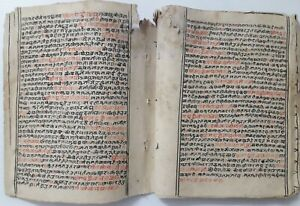 VINTAGE SANSKRIT/HINDI ATTRACTIVE MANUSCRIPT 82 LEAVES-164 PAGES. INTERESTING.