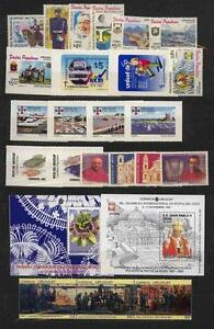 Uruguay MNH stamp collection 4 complete year set 1997-2000 Catalogue value $800