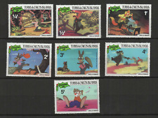 Walt Disney Turks & Caicos Islands 7 timbres neufs Chrismas 1981 /T3469