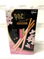 Glico, Japan Limited Pocky, Sakura Shitate, Sakura Choco with Salt & Sugar