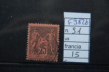 FRANCOBOLLI FRANCIA USATI N°91 (F9826)