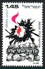 Israel 562, MNH. Memorial Day. Eternal Flame over Soldier's Grave, 1975