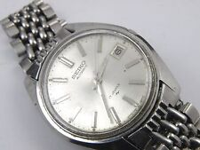 Mens  Seiko Vintage 17j Automatic 7005-8020 Japan Watch
