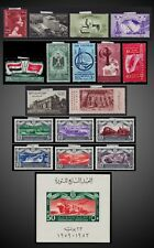 1959 EGYPT SMALL LOT MINT SCOTT 460 TO 472A , 491 TO 493