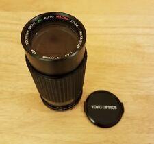 TOU/Five Star Minolta MD MC 75-200mm 1:4.5 Macro Manual Focus Zoom Lens