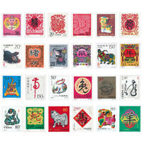 1 Set 24 PCS Second/2 Round Commemorative Stamp Collect China Zodiac 1992-2003