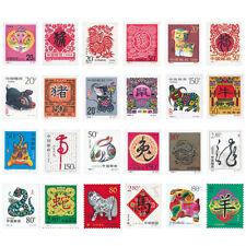 1 Set 24 PCS Second/2 Round Commemorative Stamp Collect China Zodiac 1992-2003