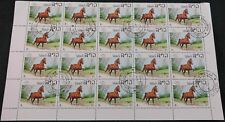 Laos 1983, 2k Horses, Cto Used Half A Sheet #V4262