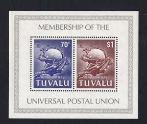 Tuvalu 1981 UPU Membership, MNH S/S of 2, sc#165a