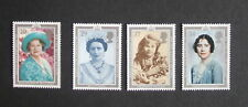GB Great Britain 1990 Queen Mother's 90th Birthday set UM MNH unmounted mint