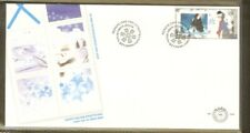 [R01051] 2004 - Netherlands FDC E508 blanco - Personal christmas stamp