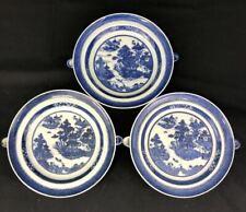 Rare Qianlong Nanking Cargo Blue & White Warming Plates (Lot of 3) (#82)