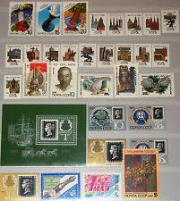 Russia Unión Soviética 1990 year set jhg. 6043-6157 bloque 212-16 5851-5953 + S/s mnh
