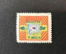 South Korea #108 1949 MNH