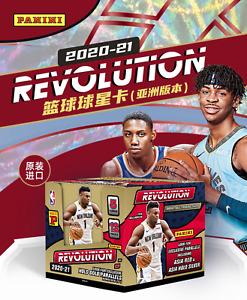 2020-21 Panini Revolution TMall Asia Exclusive Hobby Box Case 8 Boxes! PREORDER