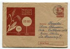 Romania 1960 wheat,corn,agricultural production,five year plan,rare stat.cover