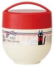 Skater Kiki's Delivery Service Light Thermal Don Bento Food Jar Bowl Lunch Box