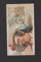 1888 Allen & Ginter N19 Pirates of the Spanish Main #27 ALEXANDER BRAS-DE-FER