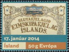 Iceland 2014 Eimskip/Steamship/Ships/Boats/Transport/Business 1v (is1020)