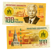 Banknote 100 rubles 2020 Konstantin Chernenko. Great politicians USSR and Russia