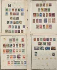 Belgium #28//122 Used CV$691.00 1869-1920 Classics Collection