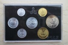 China 1985 Great Wall Coins Set (With Ox Medal)