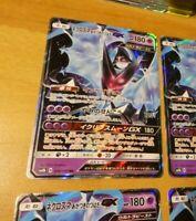 POKEMON JAPANESE CARD RARE HOLO CARTE Necrozma GX RR 049/150 SM8b JAPAN MINT