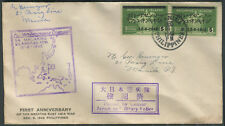 Japanese Occupation Of Philippines 1St Anniv Of Grater East Asia War 1942 Cover