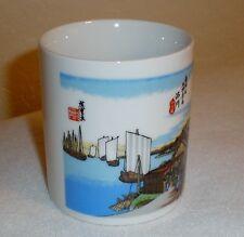 """Lovely Tea/Coffee Mug """"Oceanfront Village Scene"""" Made in Japan"""