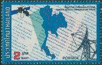 Thailand 1983 SG1140 2b Satellite System MNH