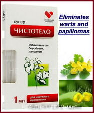 Супер чистотело чистотел против бородавок celandine against warts,papillomas!1ml